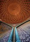 103068-Ceeling-of-the-Women-s-Mosque-1.jpg